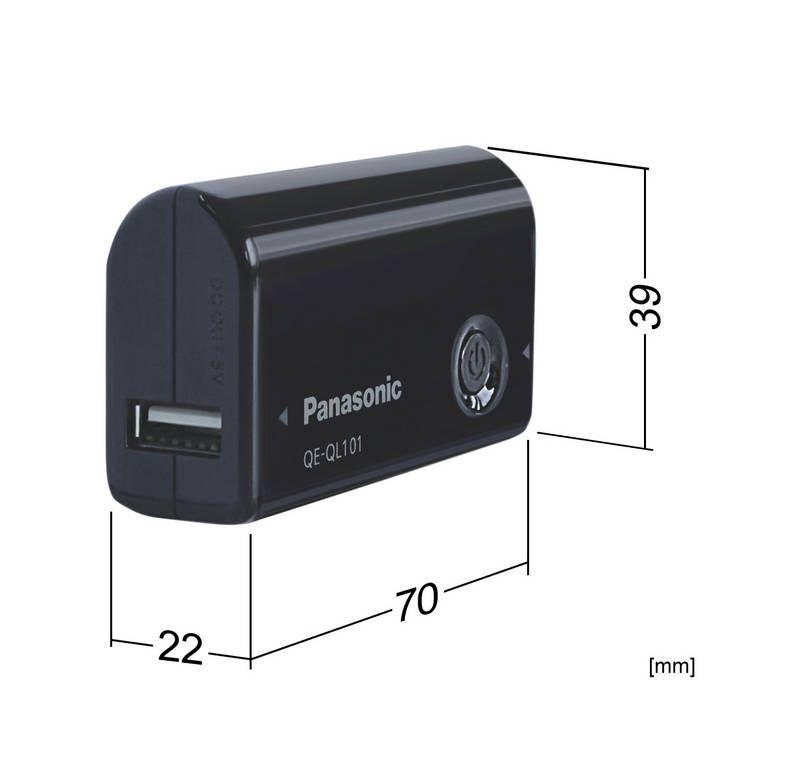 Panasonic külső akku, hordozható USB telefon töltő