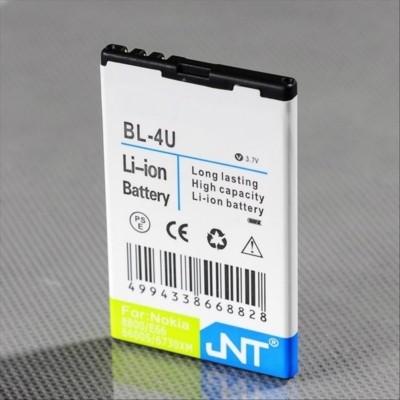 Utángyártott Nokia BL-4U akkumulátor 1300 mAh