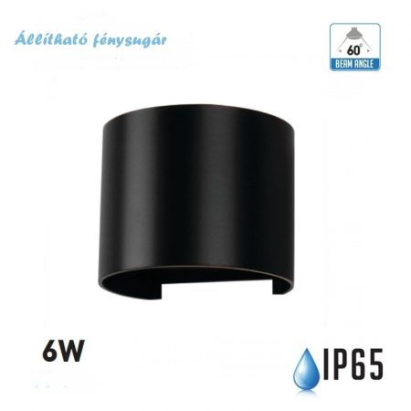 V-TAC fekete kültéri fali lámpa állítható fénysugárral - IP65, 6W, meleg fehér - 7081